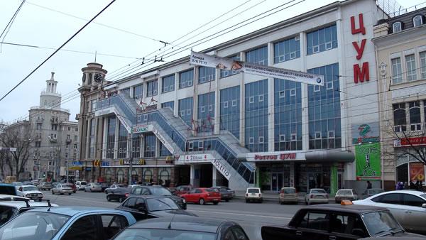 ЦУМ Ростов-на-Дону - успешный пример реконструкции фасада старого здания