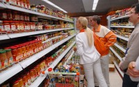 Открытие супермаркета «Станем Друзьями» в ТЦ «Семеновский», Москва