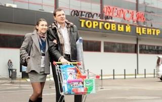 Торговый центр «Версаль», Иркутск