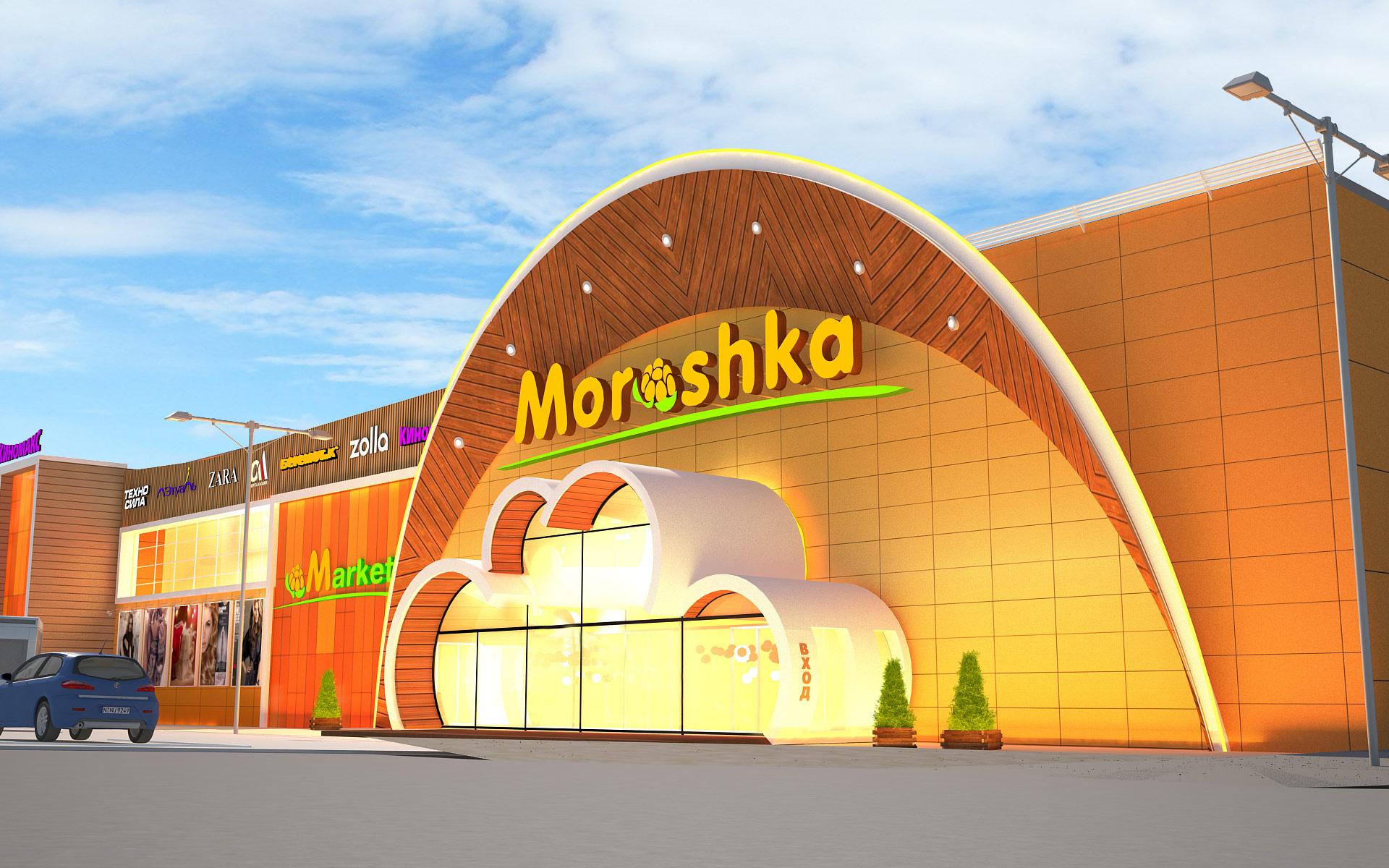 Дизайн фасада торгового центра «Морошка»