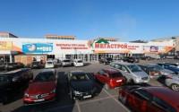 Гипермаркет «Мегастрой» в Астане