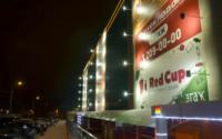 Торговый центр Радуга Пермь
