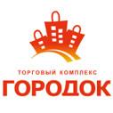 """Логотип - Торговый центр «ТЦ """"Городок"""", Ковров»"""
