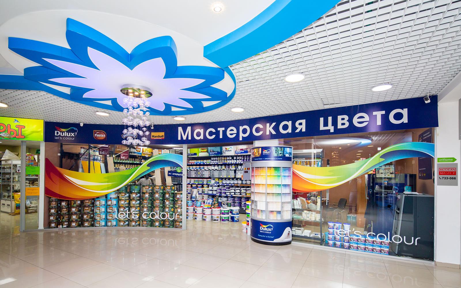 Дизайн интерьера торгового центра «Цветной парк», цокольный этаж