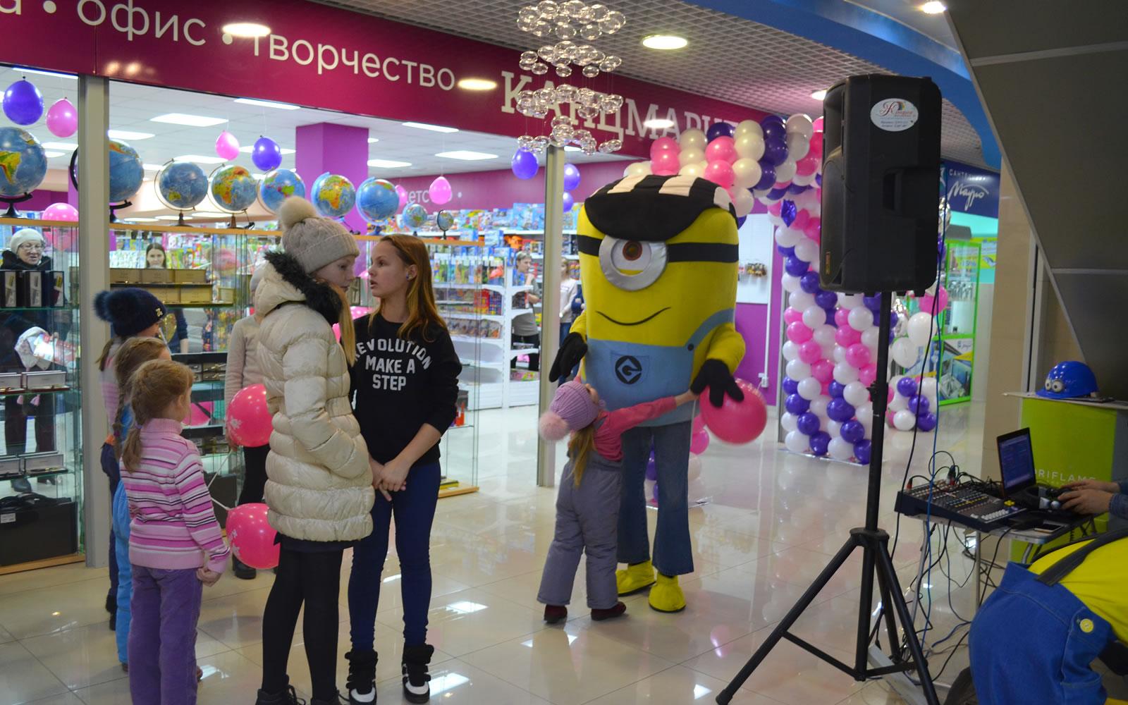 Промо-акция в торговом центре «Цветной парк»