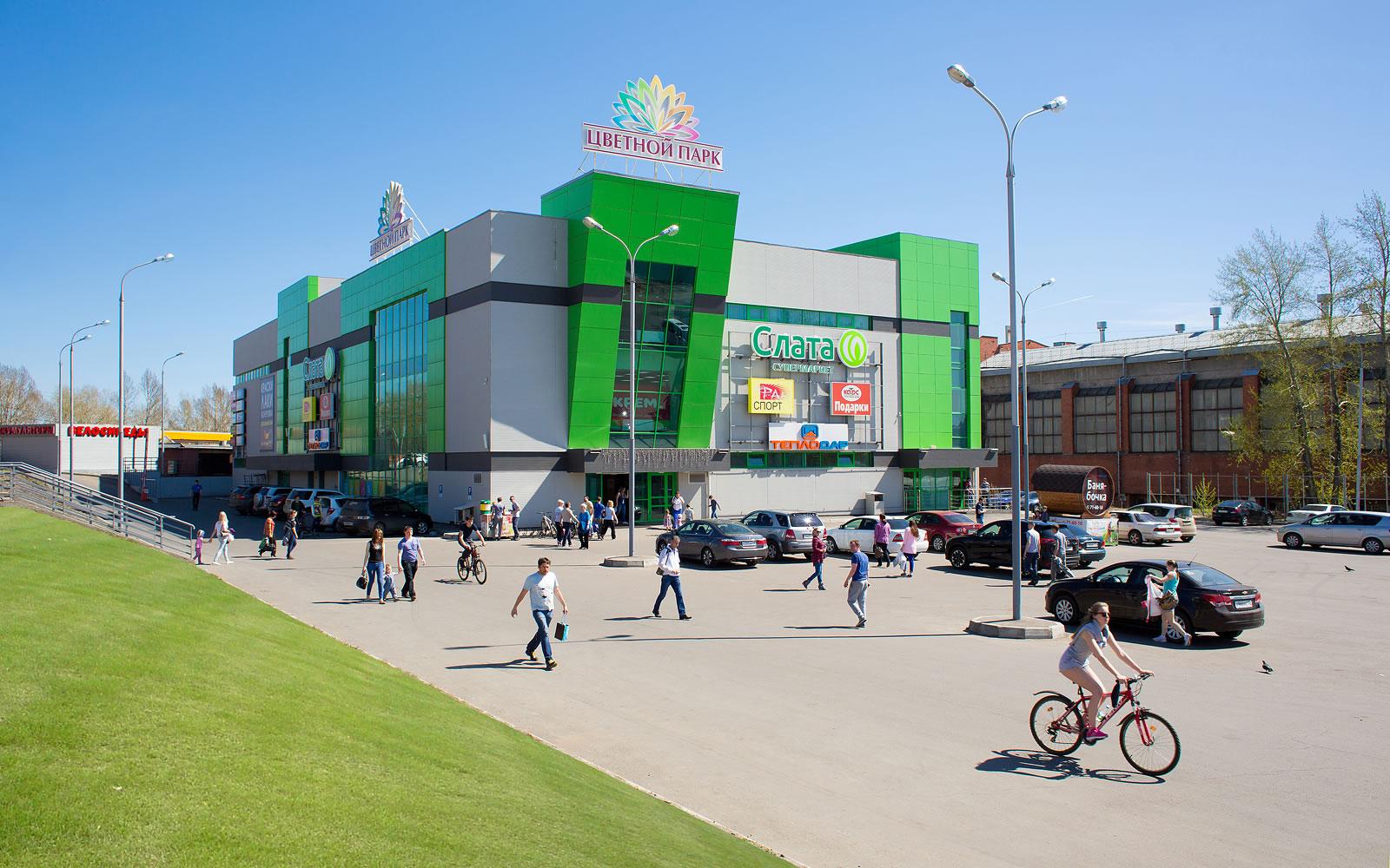 Торговый центр «Цветной парк», в Иркутске