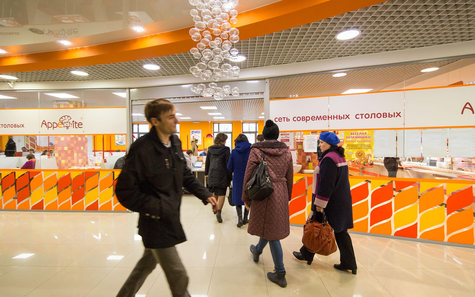 Торговый центр «Цветной парк», 2 этаж
