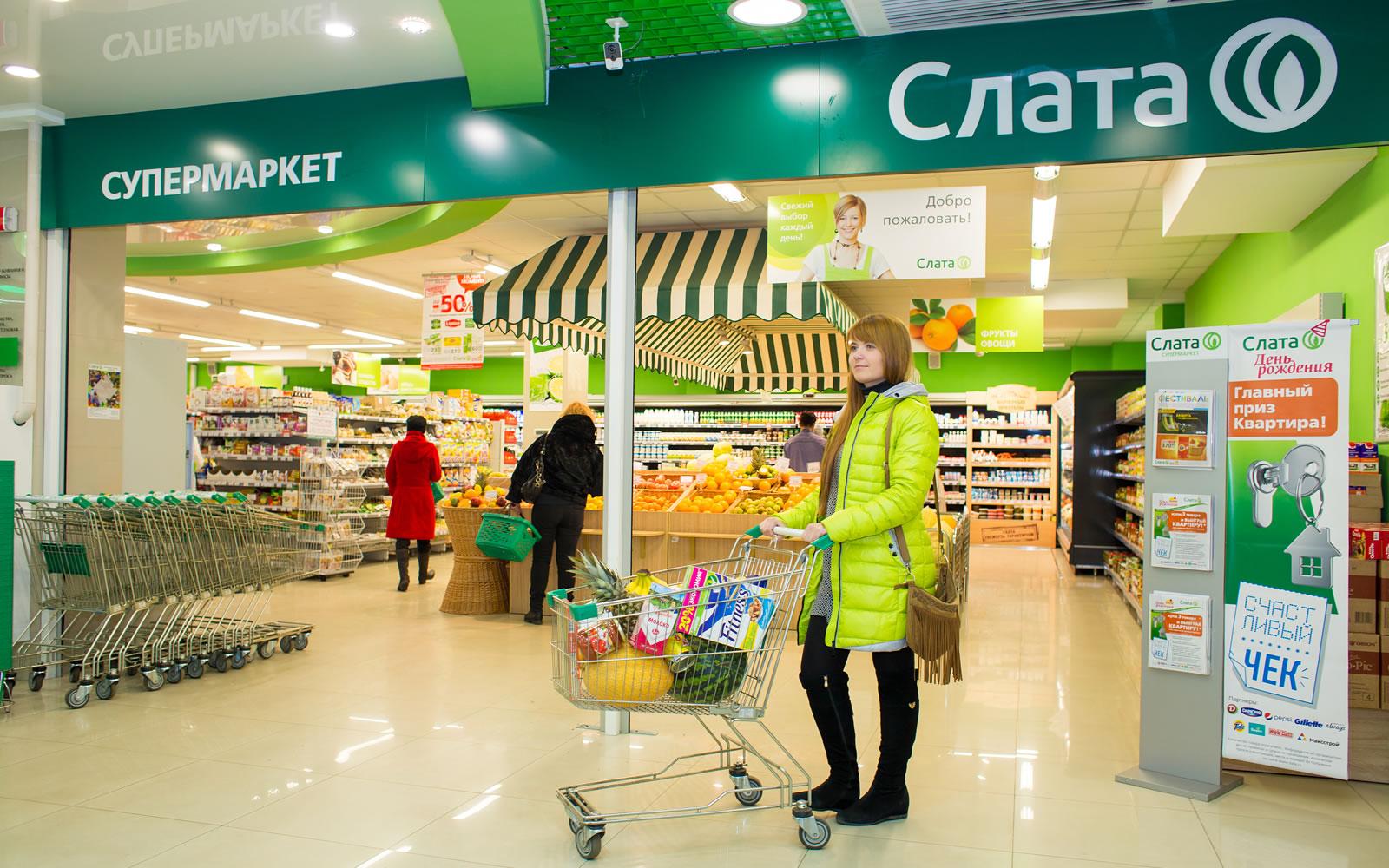 Супермаркет «Слата» на первом этаже торгового центра «Цветной парк»