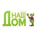 Cеть гипермаркетов «Наш Дом»