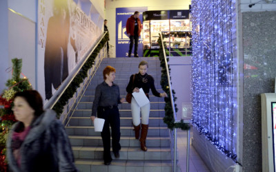 Оценка арендаторов торгового центра