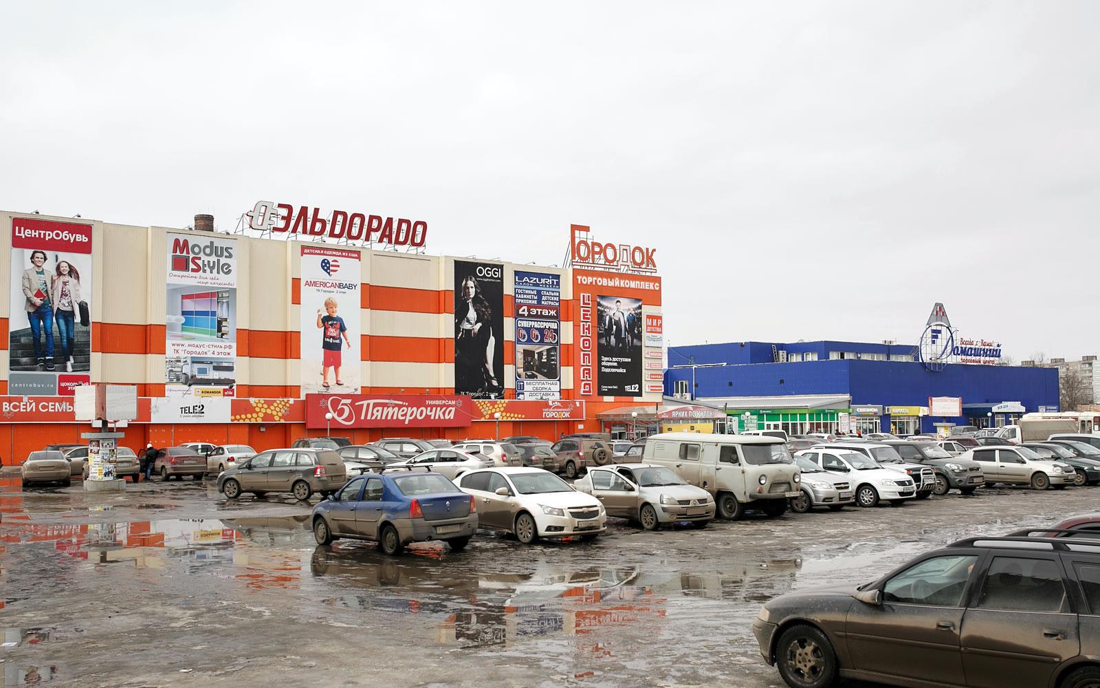 ТК «Городок», Ковров