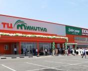 ТЦ «Минутка», Грозный