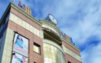 Торговый центр Тайм Киров