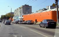 Торговый комплекс Военвед Ростов-на-Дону