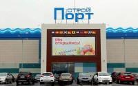 Входная группа ТЦ «Стройпорт» в Ижевске