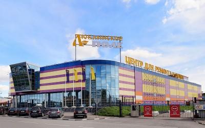 Торговый центр для ремонта и дома «Люблинское поле»