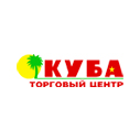 """Логотип - Торгово-развлекательный центр «ТРЦ """"Куба"""", Саров»"""