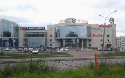 Торговый центр Гранд Плаза Щелково