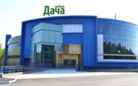 Торговый центр Новая дача Иркутск Байкальский тракт