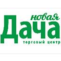 """Логотип - Торговый центр «ТЦ """"Новая Дача"""", Иркутск»"""