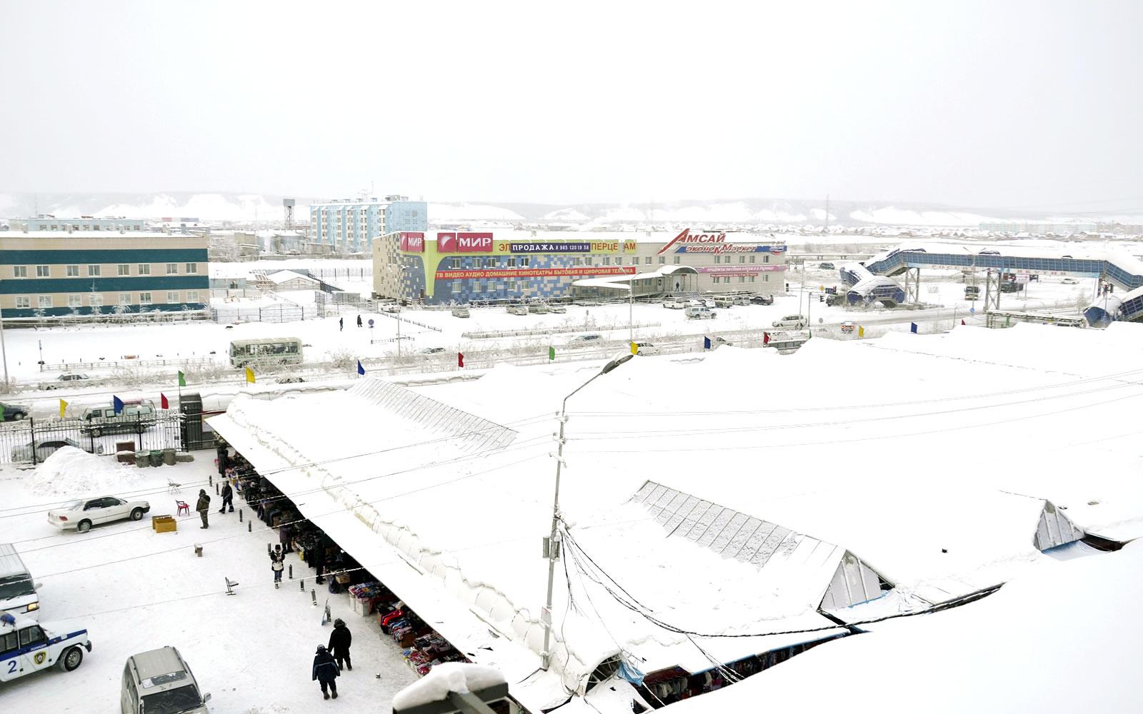 """Универсальный рынок """"Столичный"""" в Якутске до реконструкции"""