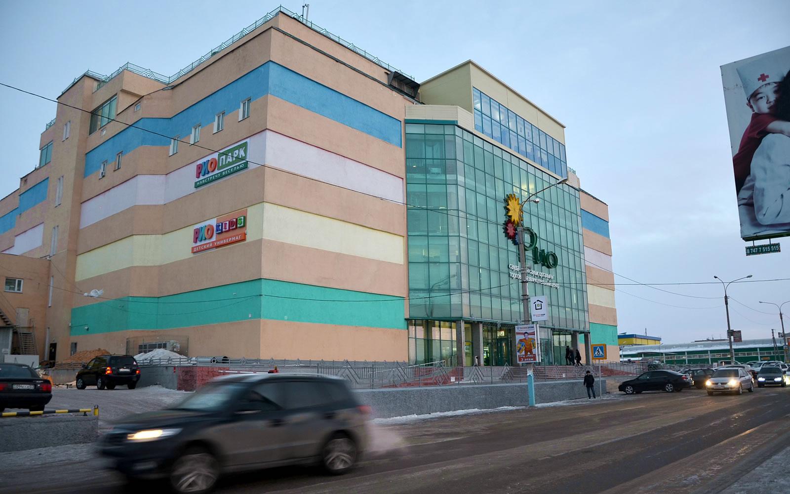 "Фасад ТРЦ ""РИО"" в Кокшетау, Казахстан"