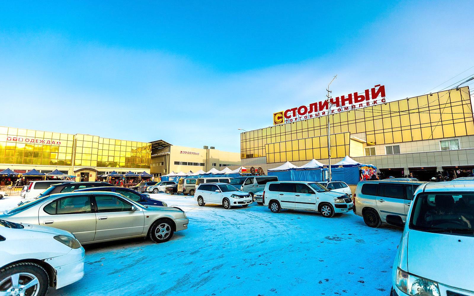 """Фасад ТК """"Столичный"""" в Якутске"""
