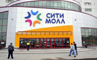 "Входная группа ТРК ""Сити Молл"" в Южно-Сахалинске"