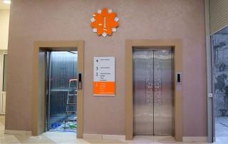 Дизайн системы навигации торгово-офисного центра «Гулливер парк»