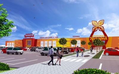 Визуализация фасада ТЦ «Народная ярмарка» в Волгограде