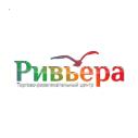 Логотип - Торгово-развлекательный центр «ТРЦ «Ривьера», Липецк»