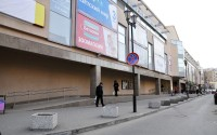 "Фасад ТРЦ ""Малина"" в Рязане"