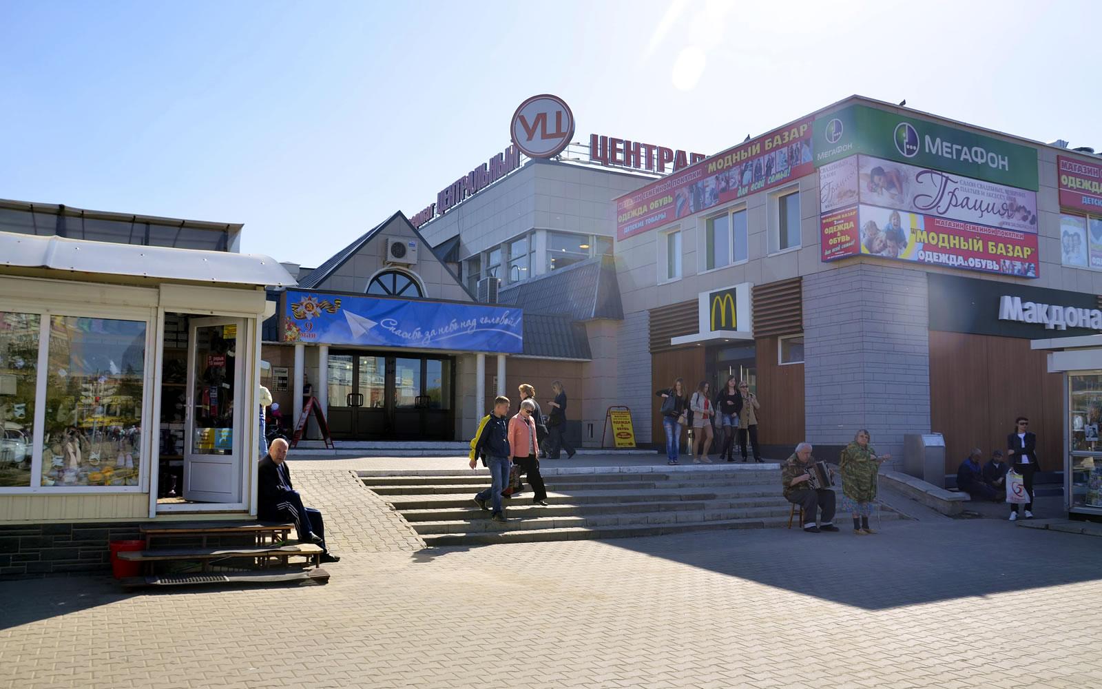 """Фасад ТЦ """"Центральный"""" в Обнинске"""
