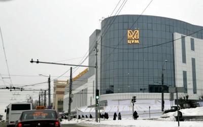 Фасад ТЦ «Вятка-ЦУМ» в Кирове
