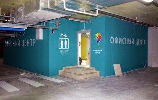 Дизайн системы навигации подземной автостоянки торгово-офисного центра «Гулливер парк»