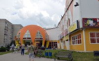 Фасад ТЦ «Апельсин» в Тамбове