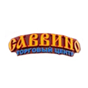 "Логотип - Торговый центр «ТЦ ""Саввино"", Балашиха»"