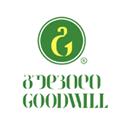 Логотип - Продукты питания «Goodwill, сеть супермаркетов, Грузия»