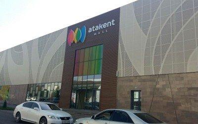 ТРЦ Atakent Mall, Алматы, Казахстан