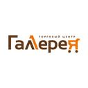 """Логотип - Торгово-развлекательный центр «ТЦ """"Галерея"""", Кострома»"""