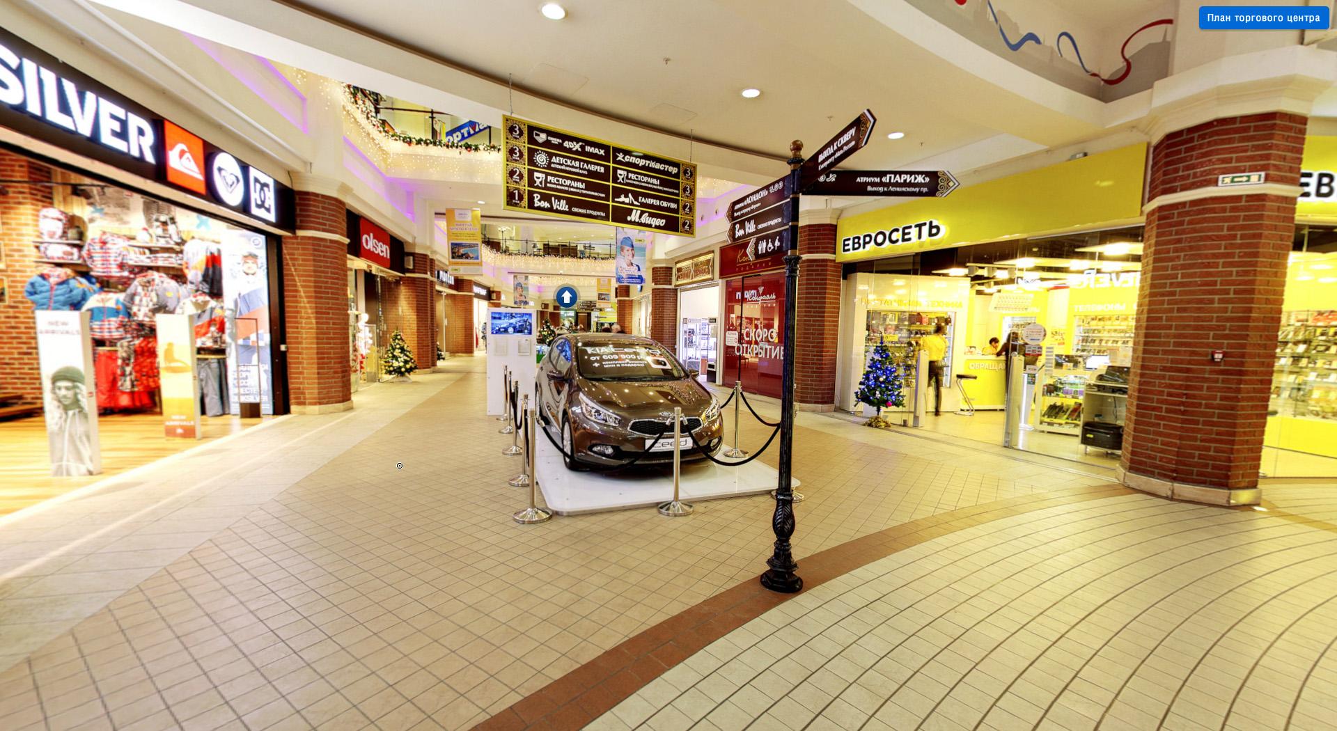 Проекты торговых центров – Проектирование и дизайн торговых центров eae26e76249