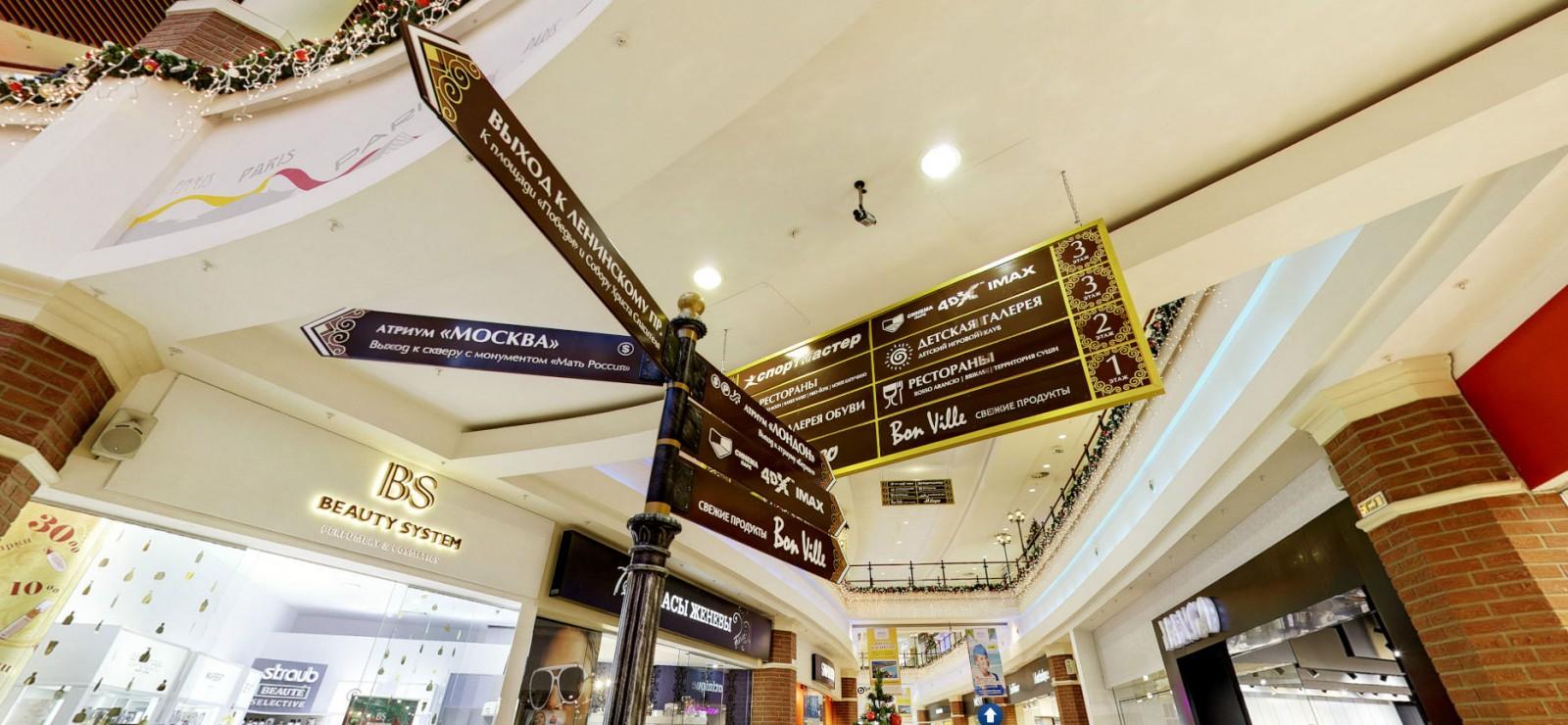 Дизайн системы навигации торговых центров и магазинов