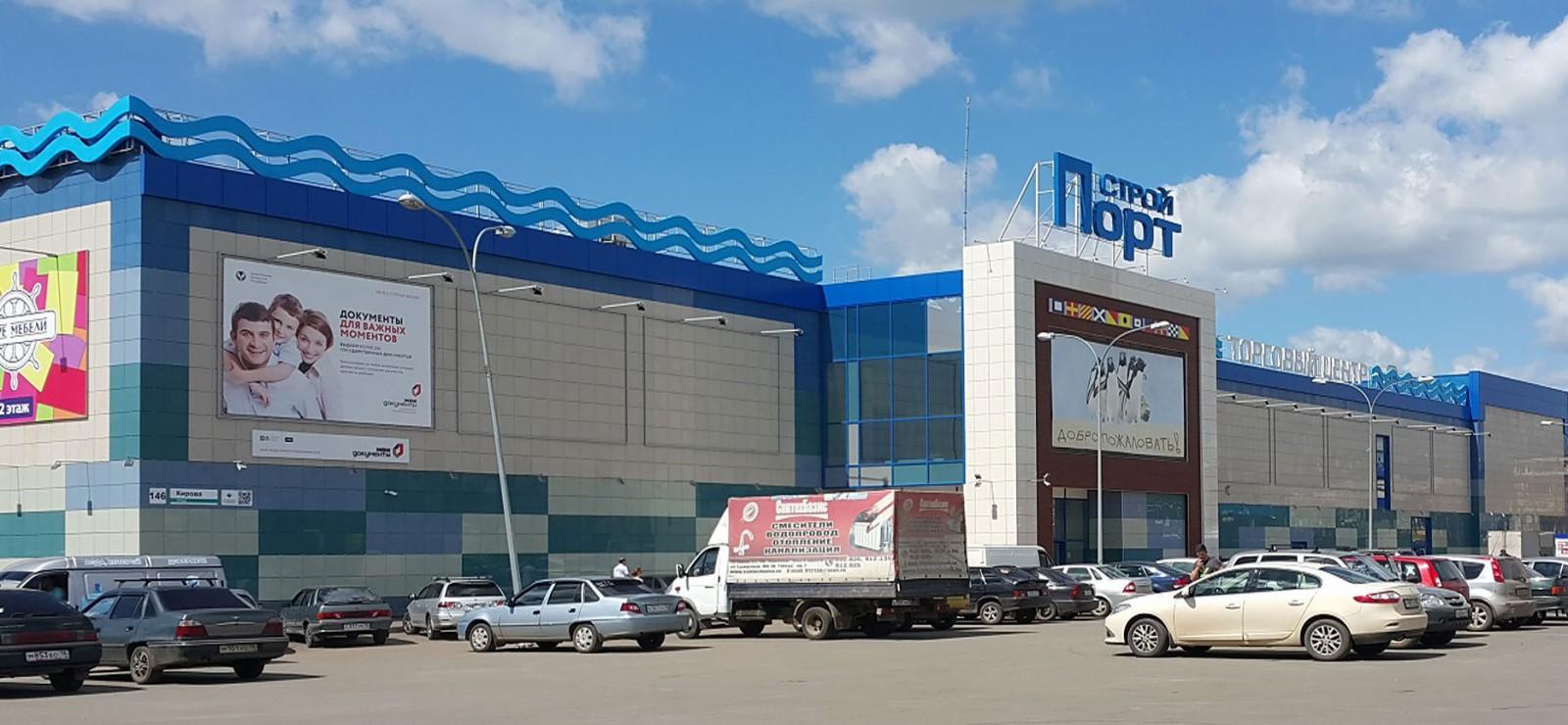 Дизайн фасада торговых центров и магазинов