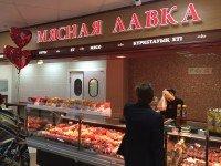 Дизайн мясного отдела супермаркета «АСТАНА - Мир Вкуса»