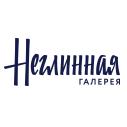 Логотип - Торговый центр «ТЦ «Неглинная Галерея», г. Москва»