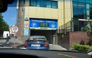 Навигационный указатель на въезде в подземную парковку ТРЦ «Европа» показывает наличие свободных парковочных мест