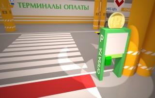 Навигационные указатели для терминалов оплаты подземной парковки около входа в торгово-развлекательный центр