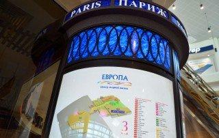 План торгово-развлекательного центра «Европа» в атриуме «Париж»