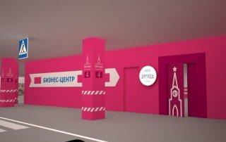 Навигационные указатели во входной зоне с подземной автостоянки в Бизнес-центр «Москва»