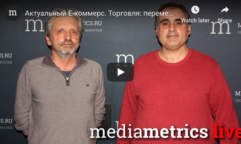 Рубен Канаян с ведущим Александром Ивановым обсуждают на радио
